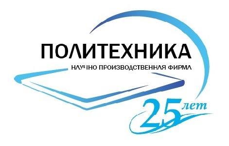 НПФ Политехника: об успехах в импортозамещении и вкладе в производственную независимость России