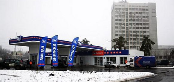 Rosneft sells its filling stations in Ukraine