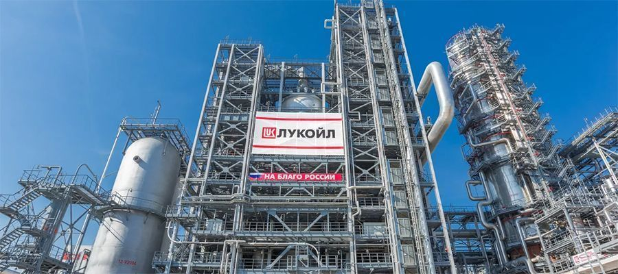 Lukoil's net profit for 2020 decreased by almost 98%