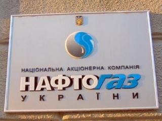 «Нафтогаз Украины»: цена импортного газа в 305,2 долларов