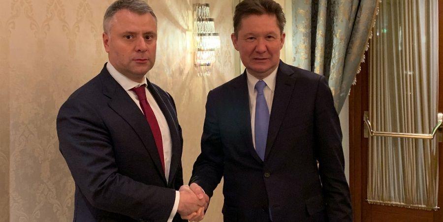 Газпром и Нафтогаз подписали соглашение по транзиту газа через Украину. А что с договором на прямые поставки?