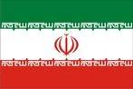 ЕС подтвердил: нефтяное эмбарго против Ирана будет введено с июля