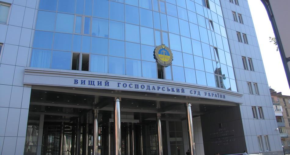 Газпром обжаловал решение Хозяйственного суда г Киева, который оставил без рассмотрения иск Газпрома к Антимонопольному ведомству Украины