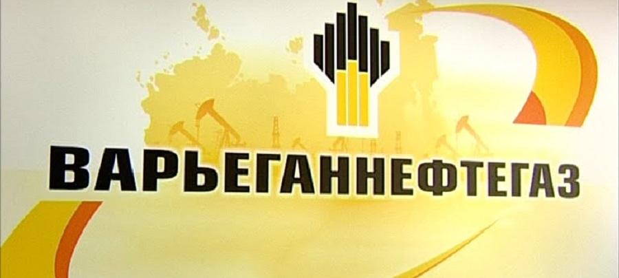 Варьеганнефтегаз на 35% нарастил суточную добычу нефти на Северо-Хохряковском месторождении