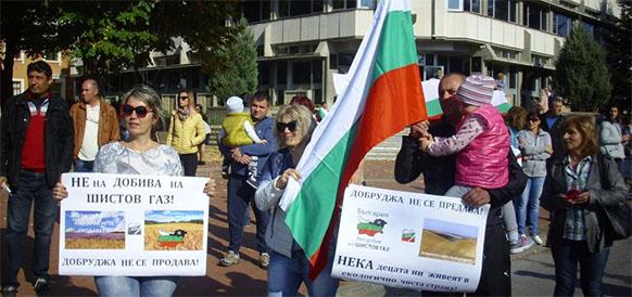 Местные жители против. В болгарском г Генерал-Тошево прошел референдум по поводу добычи газа
