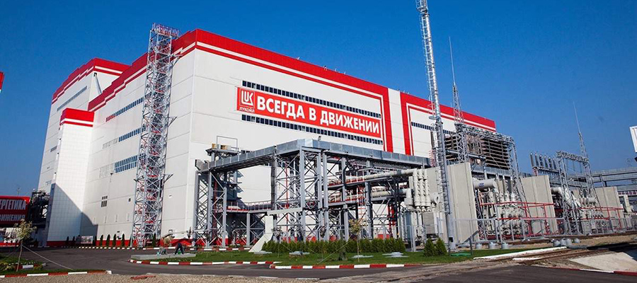 LUKOIL project to upgrade power plant in Krasnodar approved by government