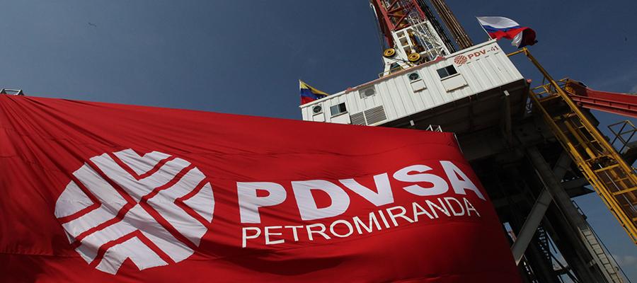 В завязке. США не импортируют нефть из Венесуэлы 7 недель подряд
