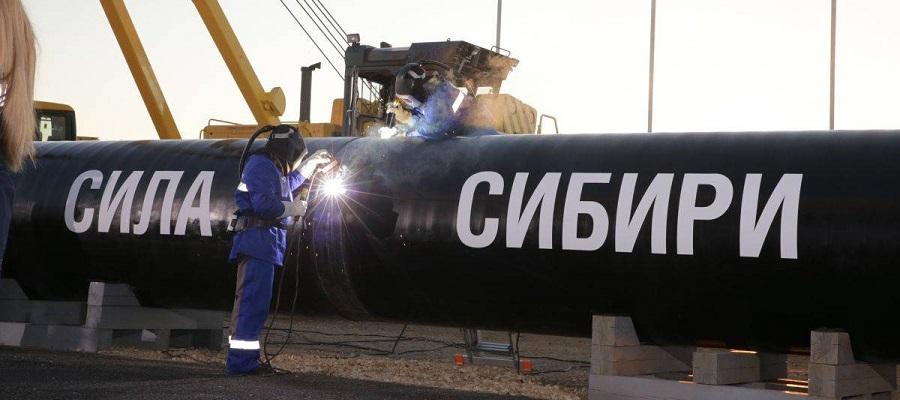 Ростехнадзор выявил нарушения при строительстве МГП Сила Сибири