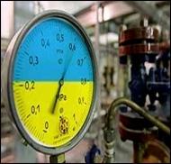 Добыча газа на Украине потеряла 7,5 %