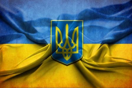 На слухах о помощи ЕС США  евробонды Украины увеличились в цене