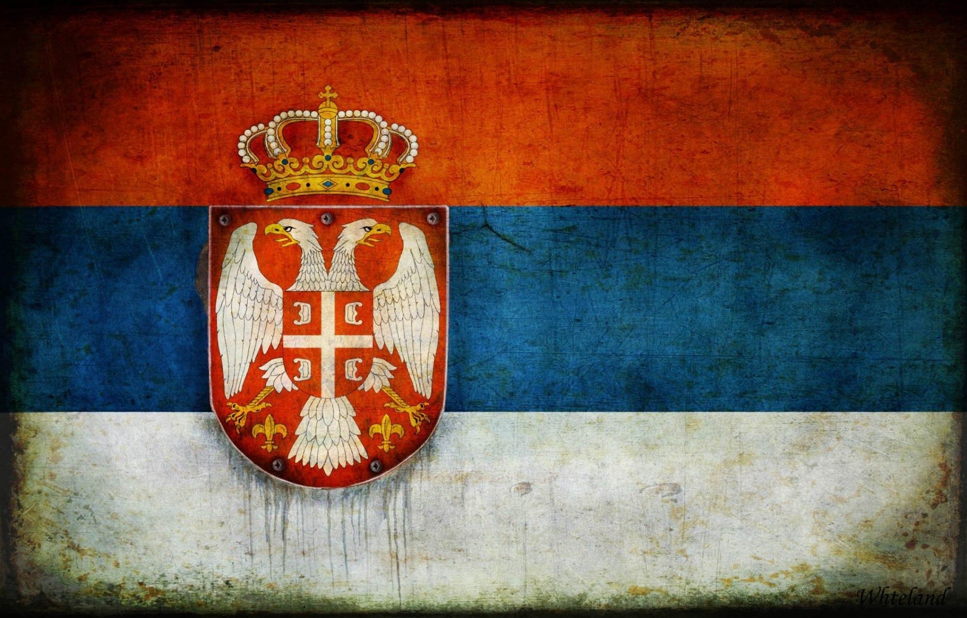 Сербия погасит задолженность за российский газ до 30 июня 2016 г