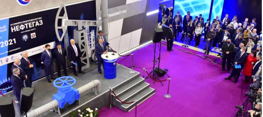Открылась юбилейная выставка «Нефтегаз-2021»