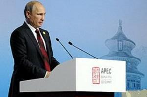 В. Путин. Выступление на саммите АТЭС в Китае в 2014 г