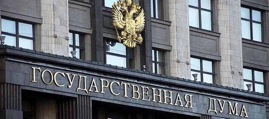 В Госдуме одобрили решение не применять к судам-хранилищам СПГ пониженные страховые взносы