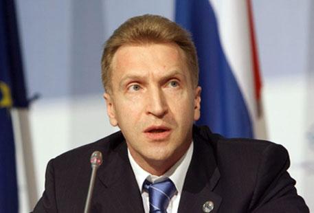 И.Шувалов: Украина, подписав обязательства по ТС, может получить другую цену на газ