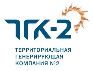 ТГК-2 перенесло срок начала размещения облигаций на 1 млрд руб на 3 марта 2014 г