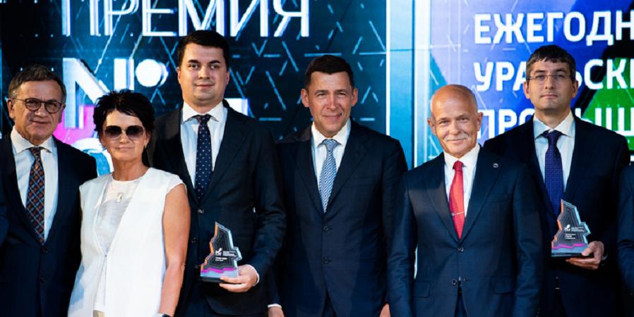 Президент холдинга ВМП Михаил Вахрушев получил Гран-при премии «Номер один»