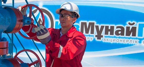 КазМунайГаз увеличил добычу нефти на 1%, газа - на 2%