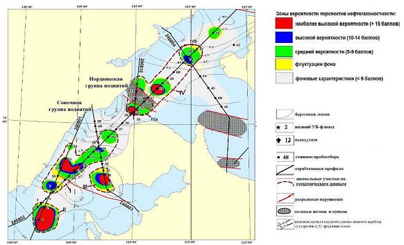 Роснефть намерена в 2017 г пробурить 1-ю скважину на Хатангском участке недр