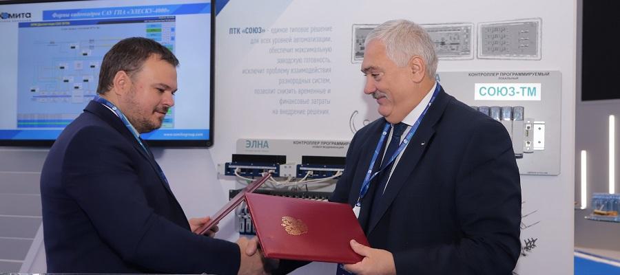 ГК Комита И РГУ нефти и газа (НИУ) имени И.М. Губкина подписали соглашение о взаимном сотрудничестве в рамках ПМГФ-2019