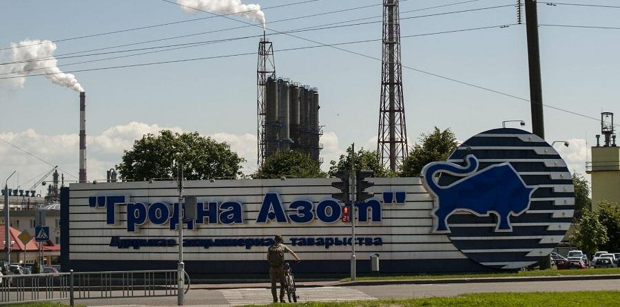 Белнефтехим опроверг информацию о забастовке на Гродно Азот