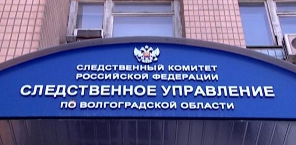 В г Волгограде задержаны члены организованной группы, которых подозревают в хищении топлива почти на 11 млн рублей