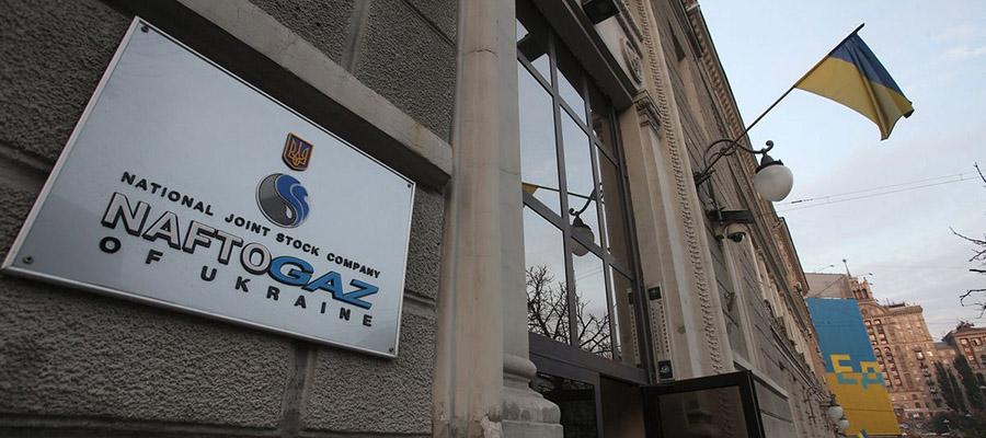 Нафтогаз давит на кабмин Украины. Компания больше не будет финансово поддерживать Укртрансгаз