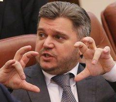 Э.Ставицкий. Eni подала заявку по разработке на участках шельфа Украины