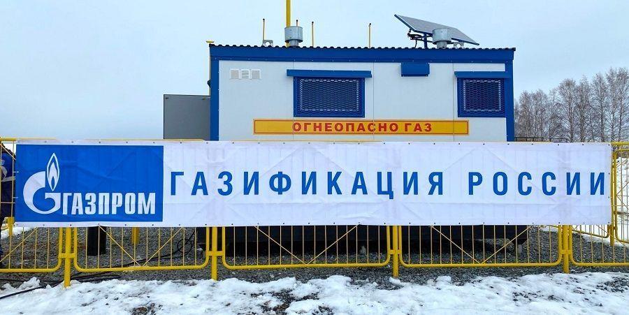 Газпром газораспределение Ижевск газифицировал 4 населенных пункта в Дебесском районе Удмуртии
