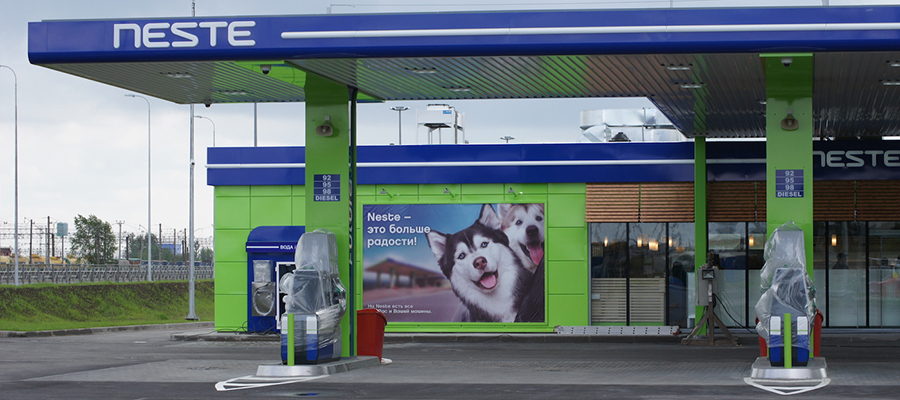Neste to divest its fuel retail business in Russia and sell it to Tatneft