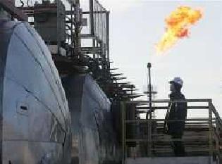 Цены на нефть продолжают меняться