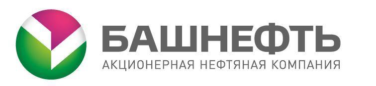 Басманный суд заочно арестовал экс-главу Башнефти У.Рахимова