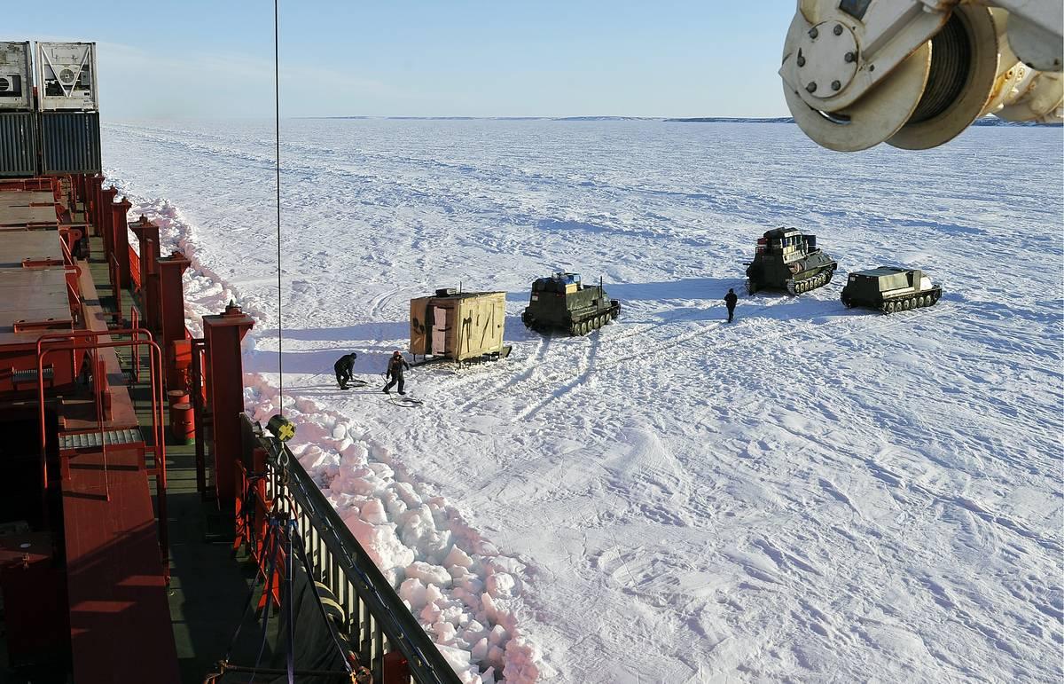 Проекты развития Арктики