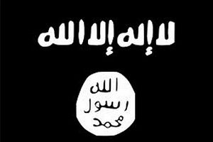 Иракские исламисты из ИГИЛа готовы продавать нефть Ирану и Турции со скидкой 75% от мировой цены, по 25 долл США / барр