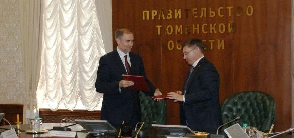 Тюменская область включена в пилотный проект по либерализации цен на газ