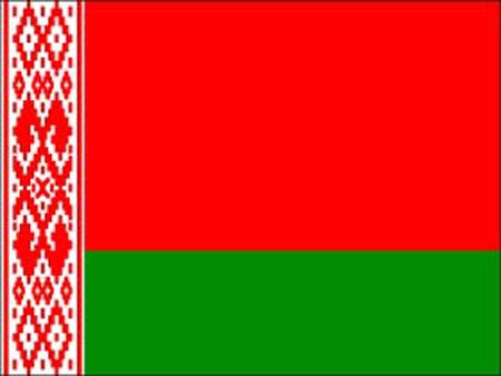 Россия верит в Белоруссию