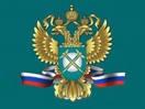 ФАС: 2 газоснабжающих предприятия в Челябинске завышали стоимость услуг