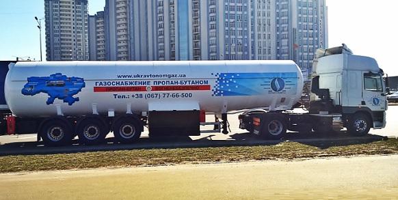 Сжиженный газ пока стало можно экспортировать из РФ на Украину