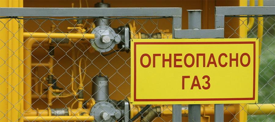 В г. Тихорецк Краснодарского края в эксплуатацию введен новый газопровод