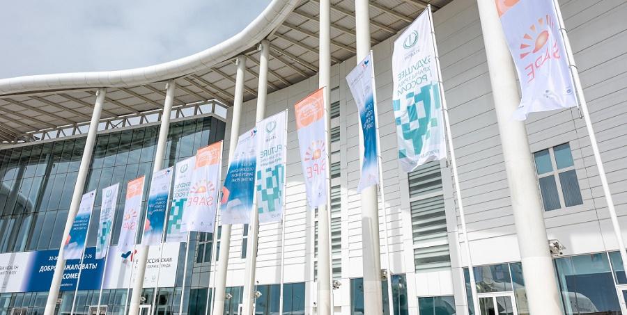 ГК Энергоконтракт приняла участие в V Всероссийской неделе охраны труда и стала экспонентом X Международной выставки «SAPE 2019».