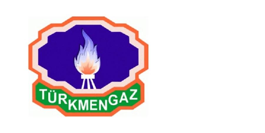 Тендеры Туркменгаза. Июль 2020 г. Международные, оборудование, материалы и услуги