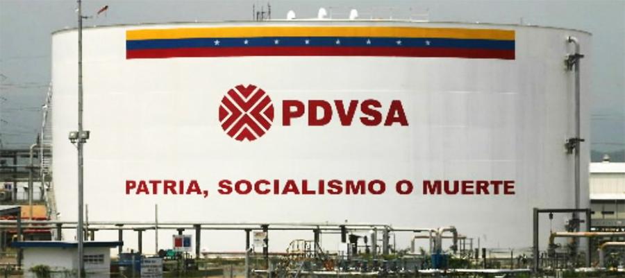 Демпинг цен, COVID-19 и санкции. Венесуэла вынуждена продавать нефть за 5 долл. США/барр.