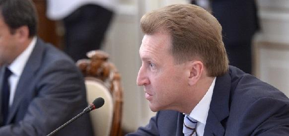 И.Шувалов: ФНБ нельзя разбазарить
