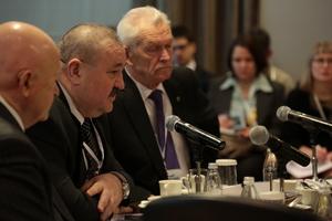 I-ый Международный Инвестиционный Арктический Саммит. Итоги