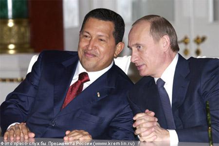 Владимир Путин поманил Уго Чавеса миллиардом