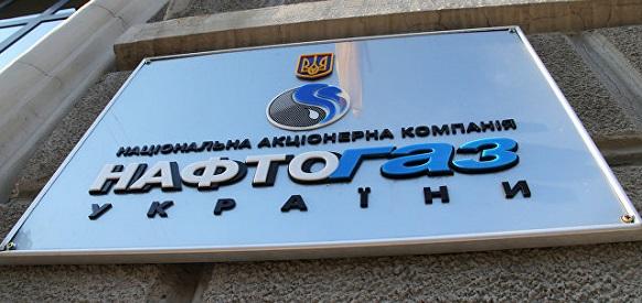 Ответ В. Гройсману. Нафтогаз очень вовремя напомнил, что является 1 из основных источников пополнения бюджета Украины