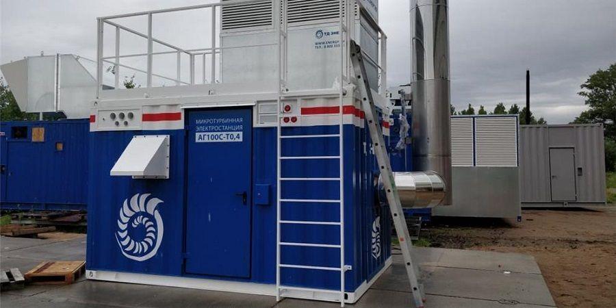 В рамках импортозамещения ЛУКОЙЛ-Пермь установит новые микротурбинные электростанции отечественного производства