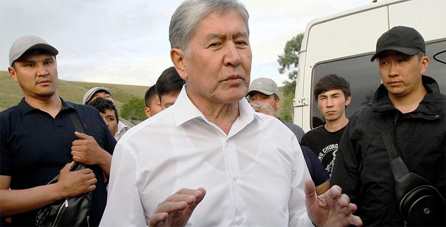 Бывший президент Киргизии А. Атамбаев помещен под арест до 26 августа 2019 г.