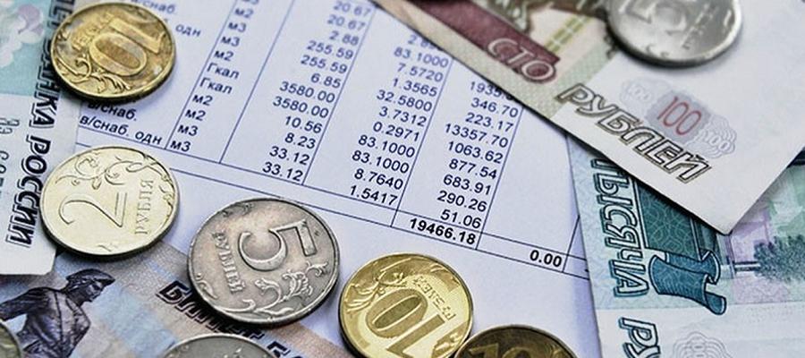 Жители Москвы и Подмосковья накопили уже более 20 млрд руб. долгов за электроэнергию