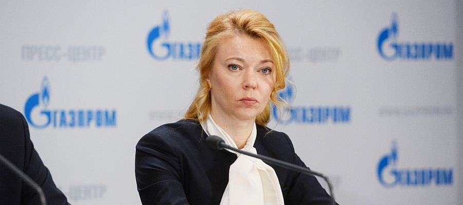 Gazprom expects gas glut in Europe will continue in 2021